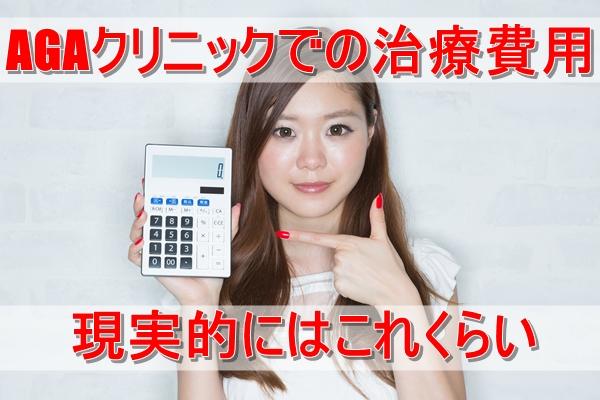 f:id:dai52525:20191006155118j:plain