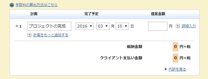 f:id:dai5m:20160309012425j:plain