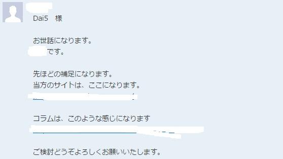 f:id:dai5m:20160309013611j:plain