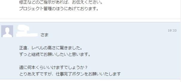 f:id:dai5m:20160309014552j:plain