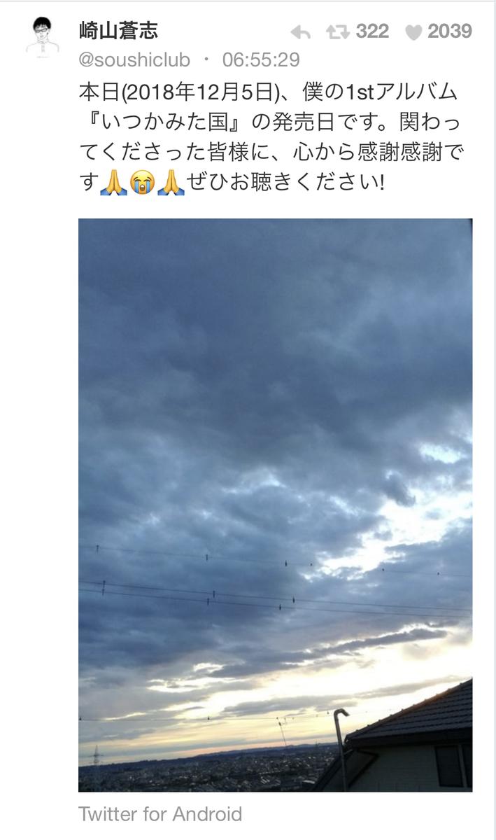 f:id:dai5or6:20190517172741j:plain