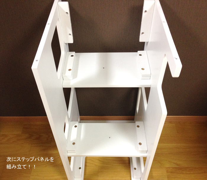 f:id:dai5ro-cat:20161012130156j:plain