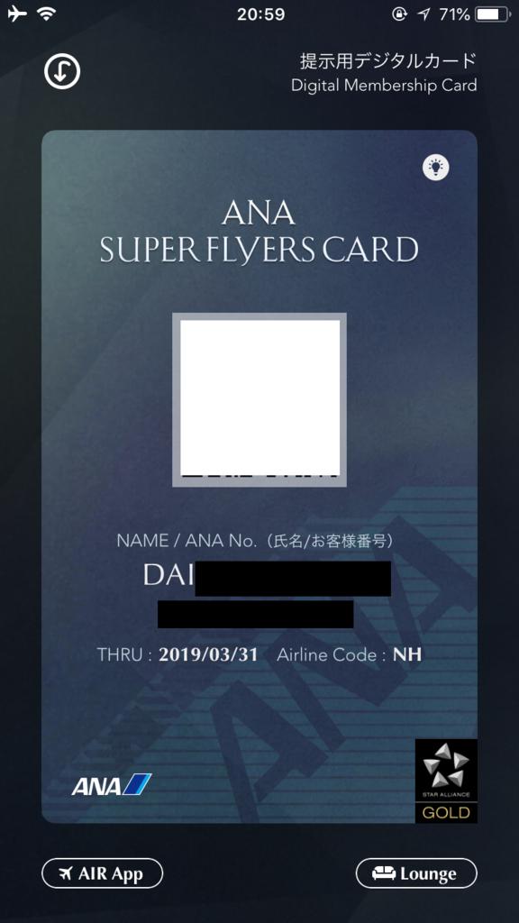 f:id:dai65527:20190211041831p:plain