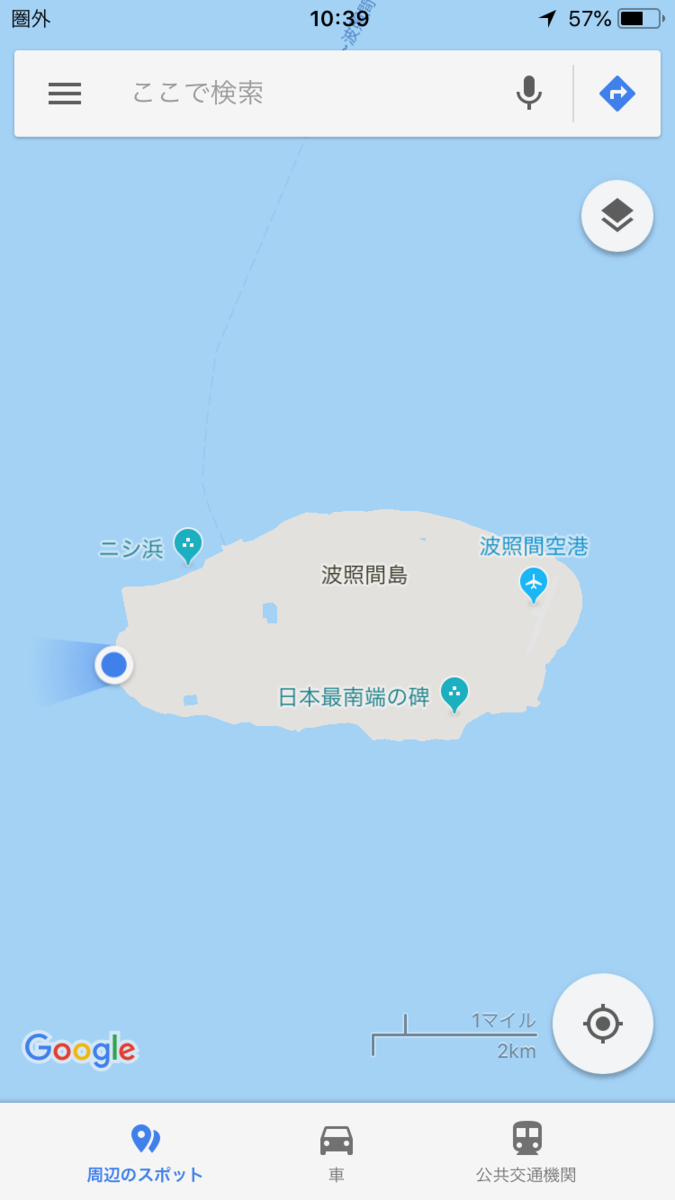 f:id:dai65527:20190812172759j:plain