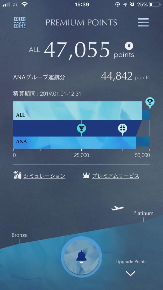 f:id:dai65527:20191117154833j:plain