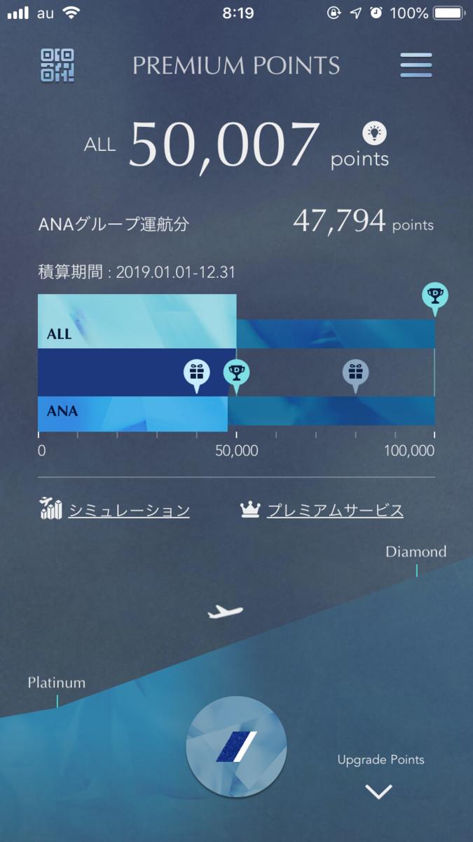 f:id:dai65527:20191215114648j:plain