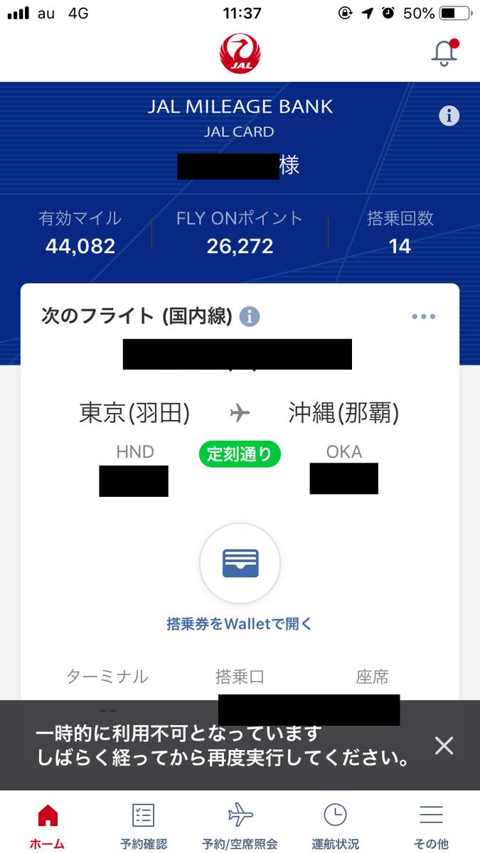 f:id:dai65527:20191215120200p:plain