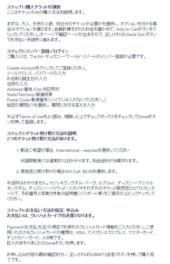 f:id:dai_mya:20160703125230j:plain