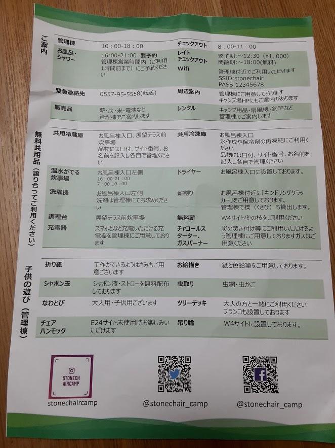 f:id:dai_shin0511:20201125102611j:plain