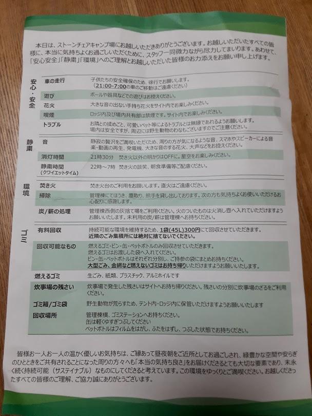 f:id:dai_shin0511:20201125102629j:plain