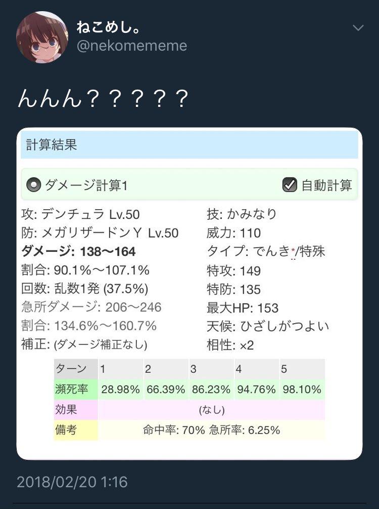 f:id:dai_zin:20180223211756j:plain