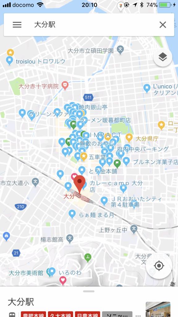 f:id:daibuoita:20180324025614p:plain