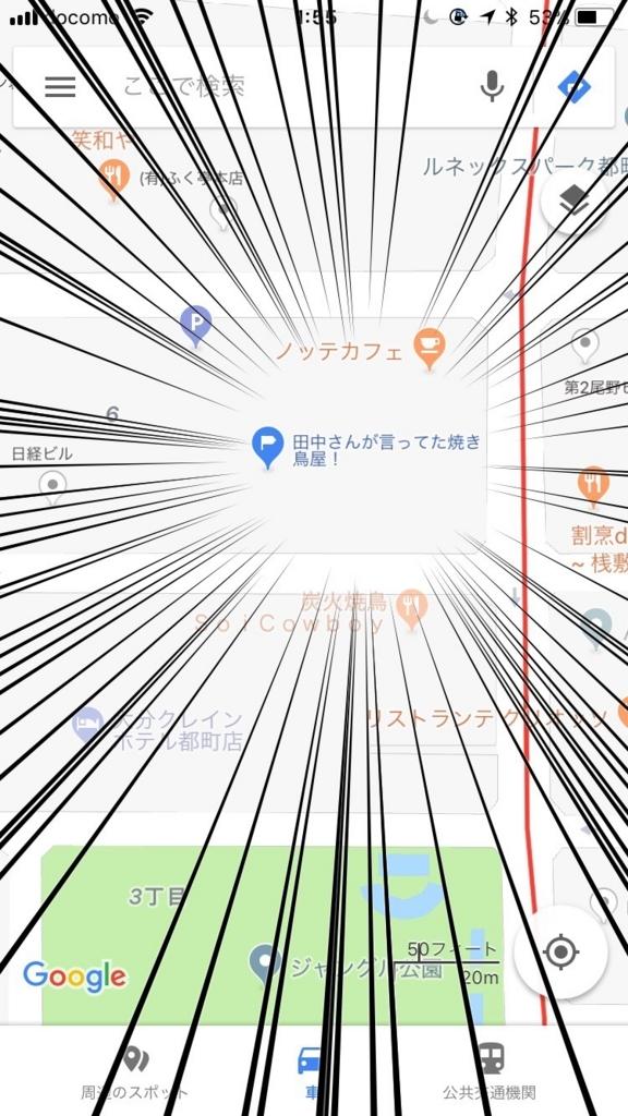 f:id:daibuoita:20180324032234j:plain