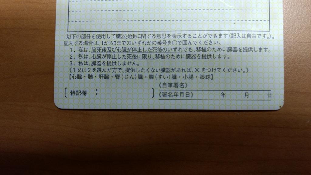 f:id:daibutsuda:20170307182450j:plain