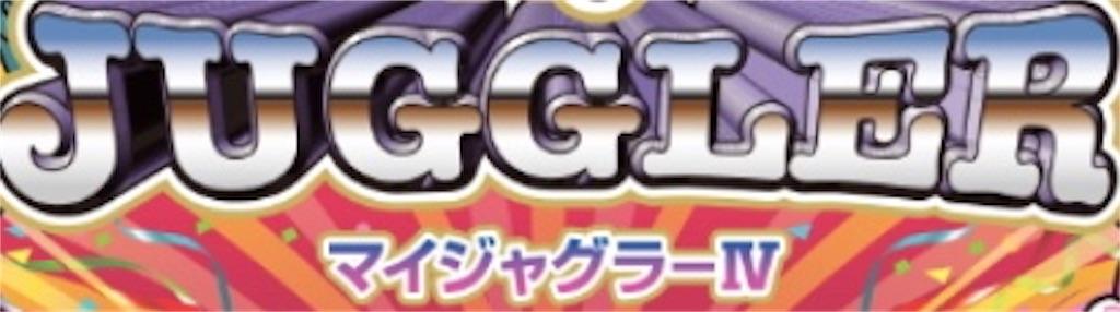 f:id:daichan-1:20181218161331j:image