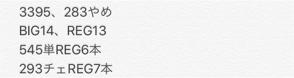 f:id:daichan-1:20181220135650j:image