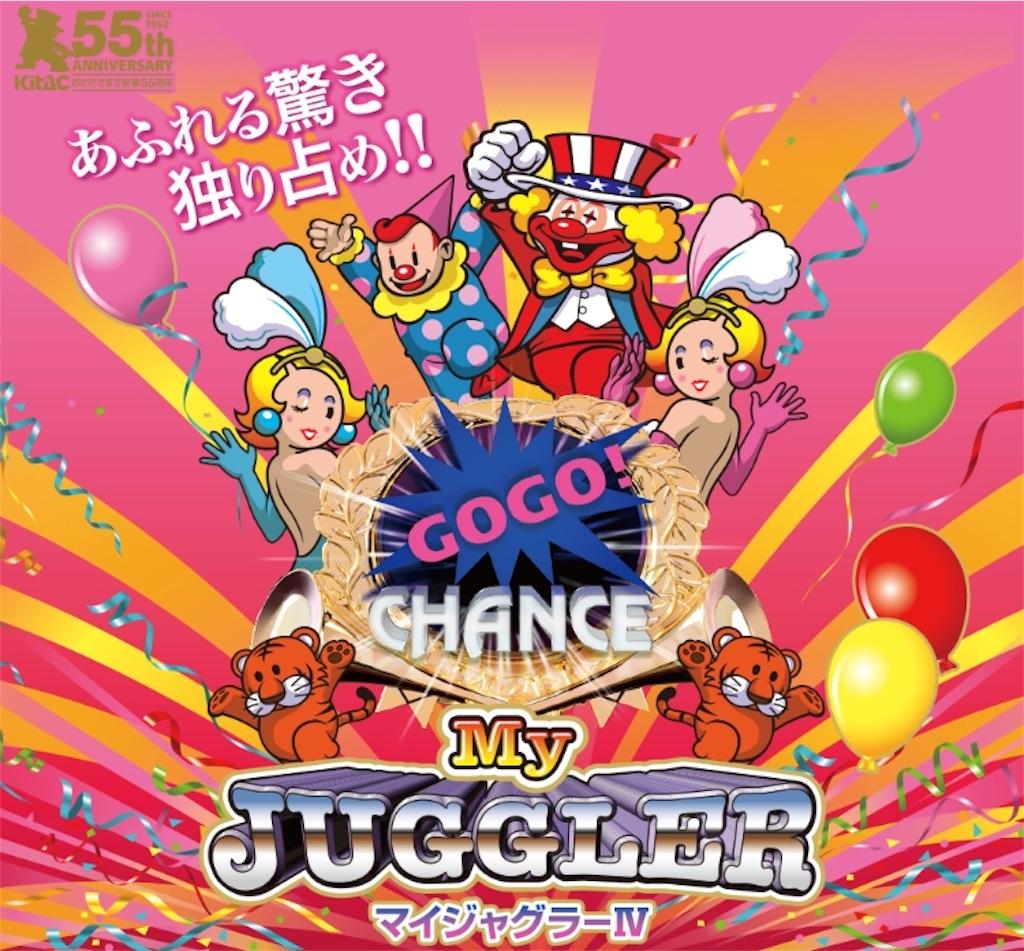 f:id:daichan-1:20181224223221j:image