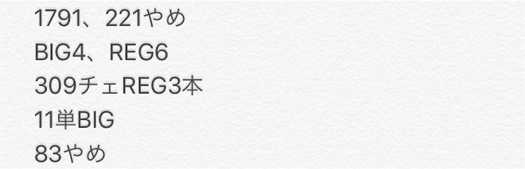 f:id:daichan-1:20181225105252j:image