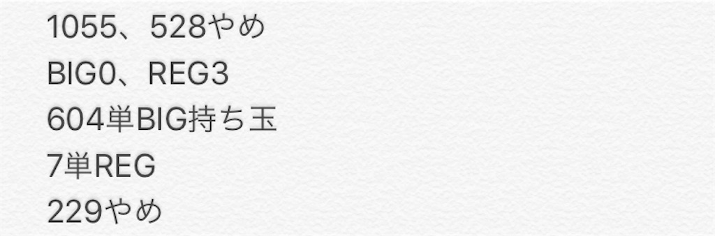f:id:daichan-1:20181225105255j:image