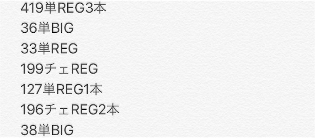 f:id:daichan-1:20181225105302j:image