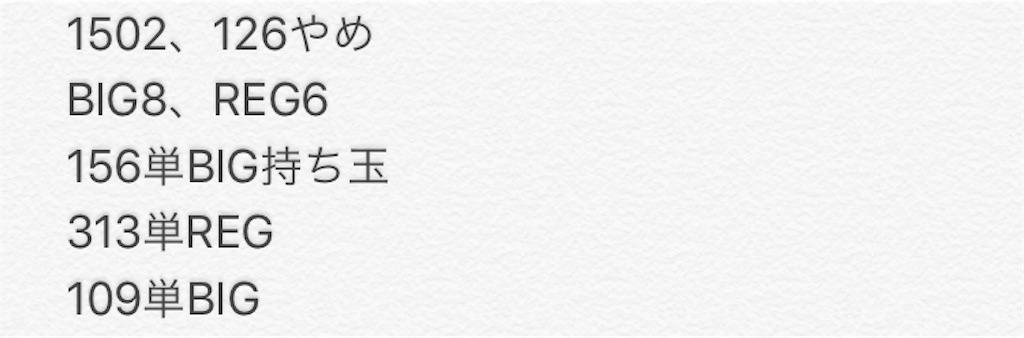 f:id:daichan-1:20181225105318j:image