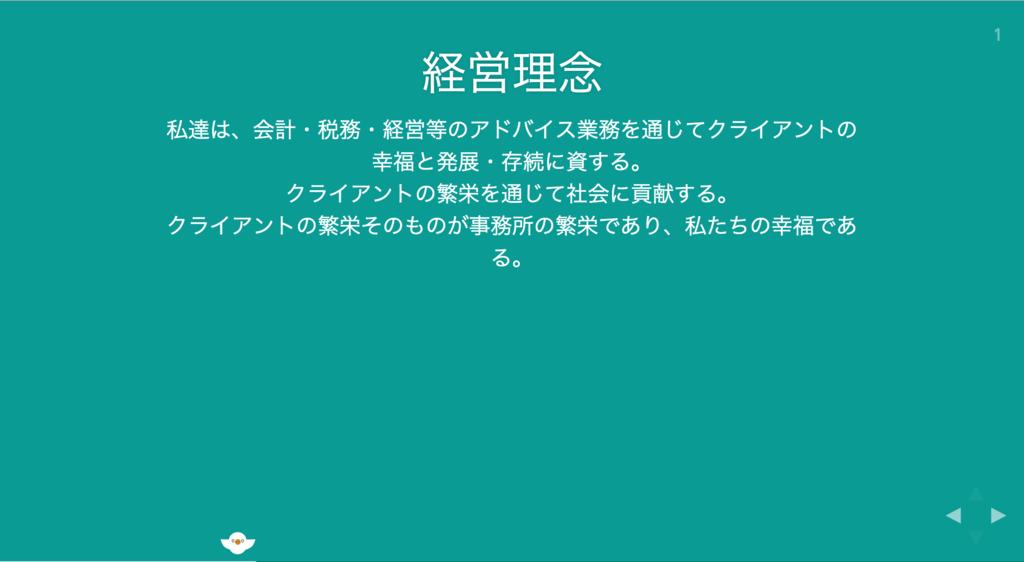 f:id:daichan-hero:20170105152543p:plain