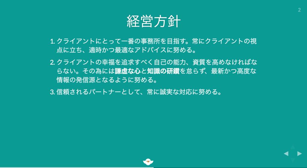f:id:daichan-hero:20170105152626p:plain