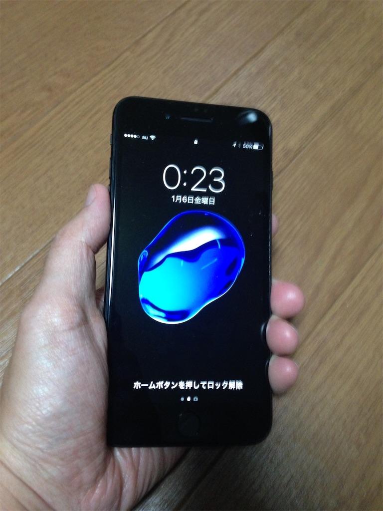 f:id:daichan-hero:20170106004546j:image