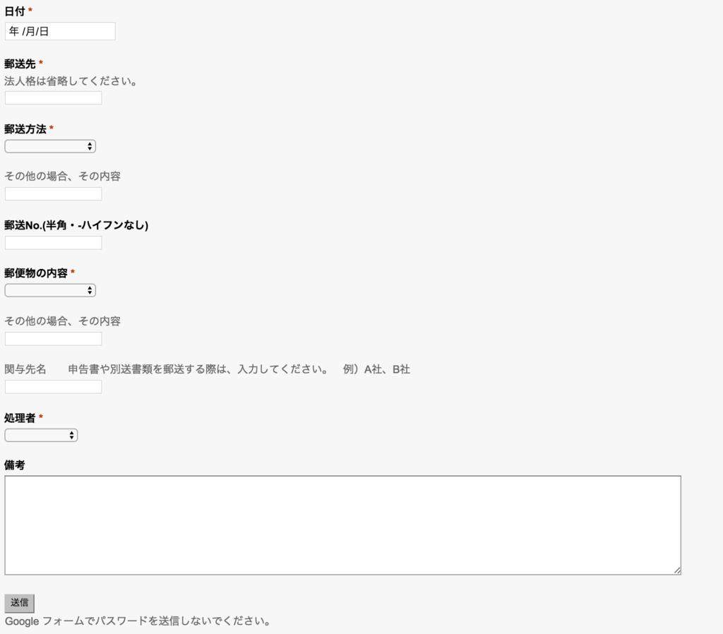 f:id:daichan-hero:20170113174448p:plain