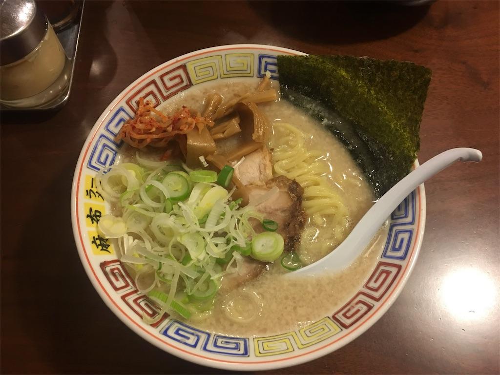 f:id:daichan-hero:20170121015236j:image