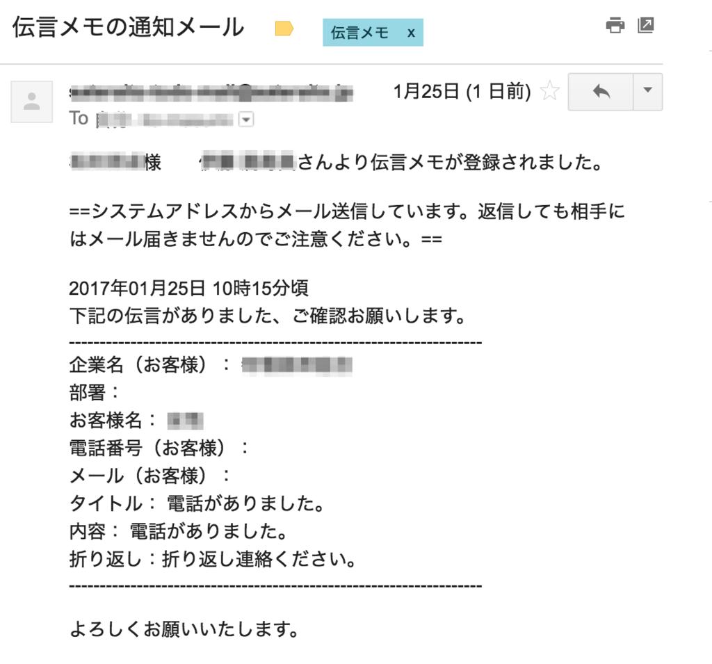 f:id:daichan-hero:20170126133550p:plain
