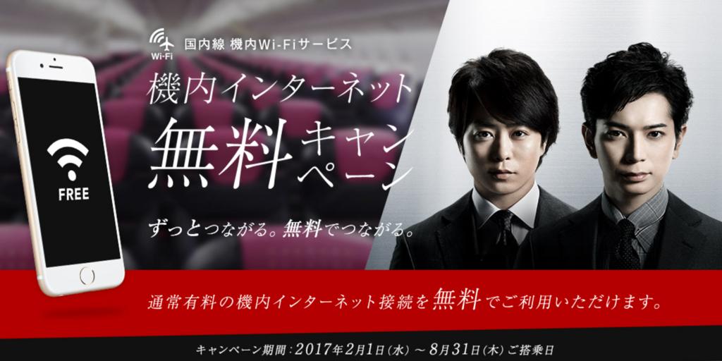 f:id:daichan-hero:20170406093016p:plain