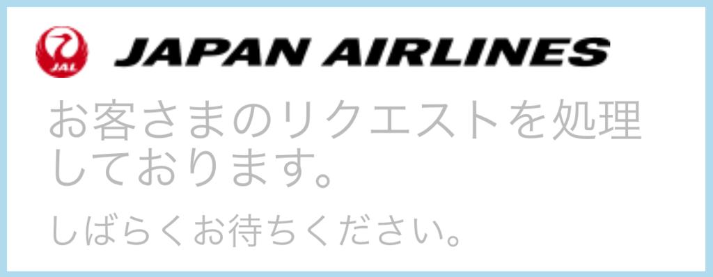 f:id:daichan-hero:20170406093920p:plain