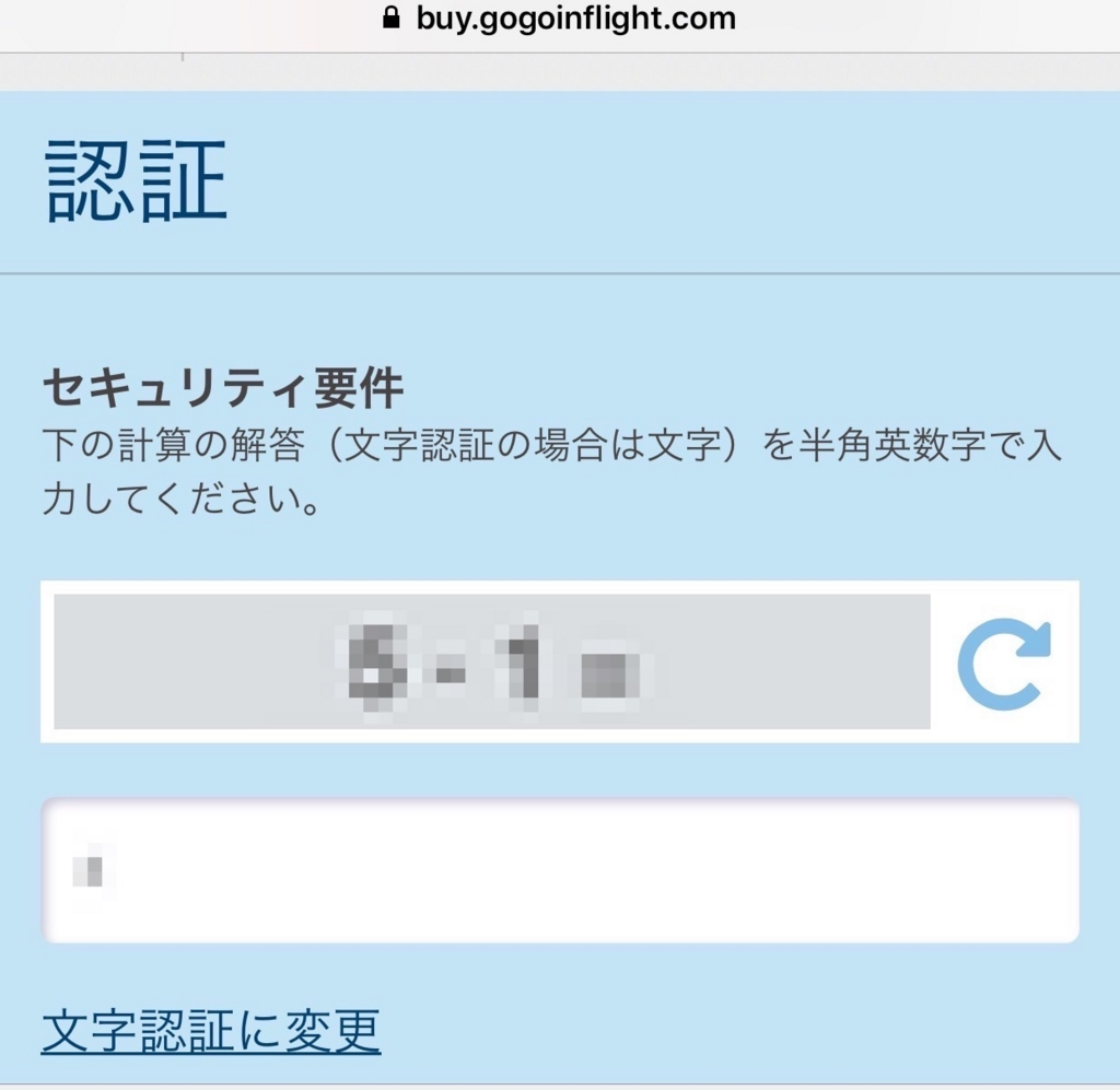 f:id:daichan-hero:20170406105528j:plain