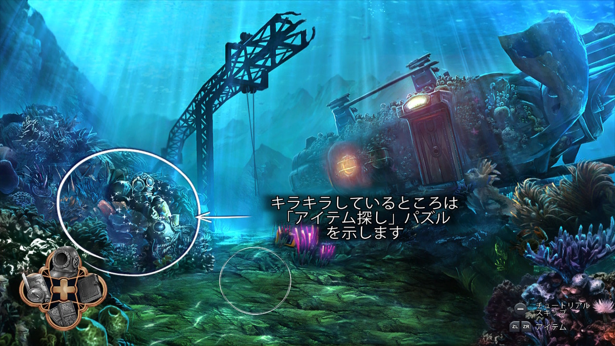f:id:daichan09:20210614115101j:plain