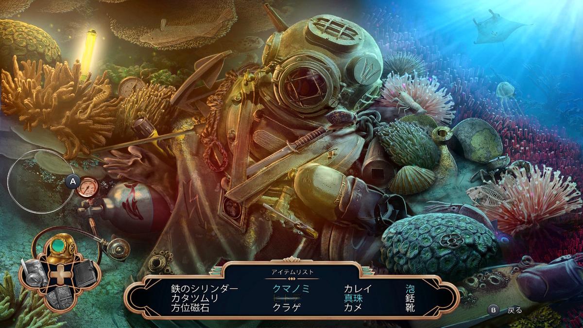 f:id:daichan09:20210614115303j:plain