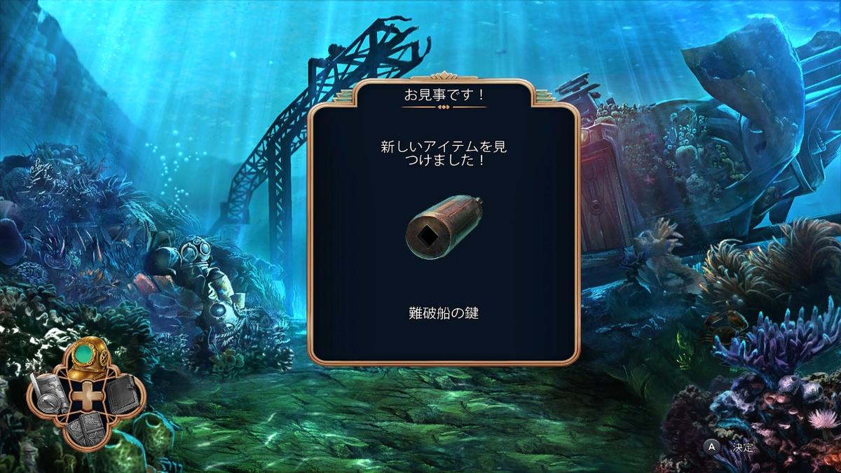 f:id:daichan09:20210614115722j:plain