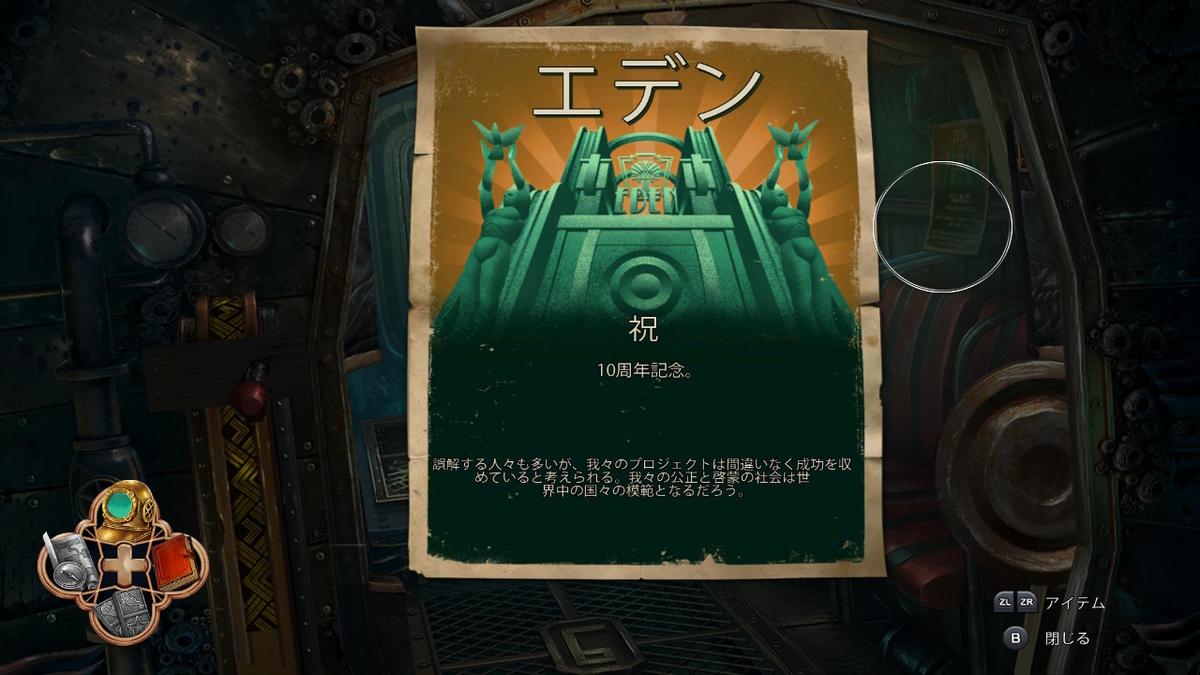 f:id:daichan09:20210614125514j:plain