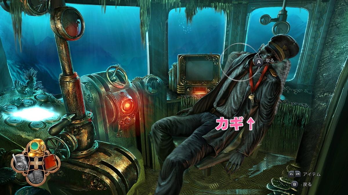 f:id:daichan09:20210614160451j:plain