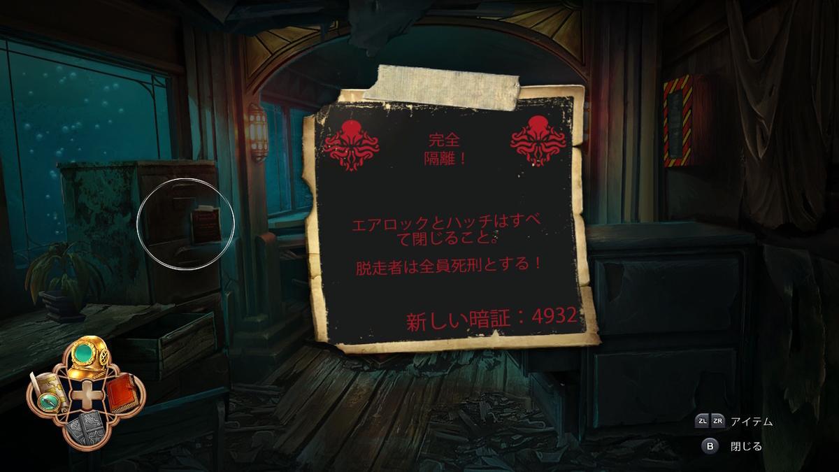 f:id:daichan09:20210615160820j:plain