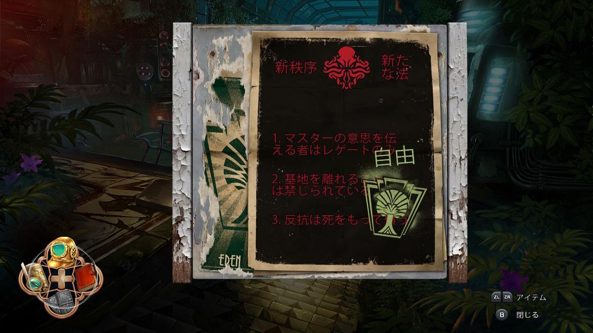 f:id:daichan09:20210615162946j:plain