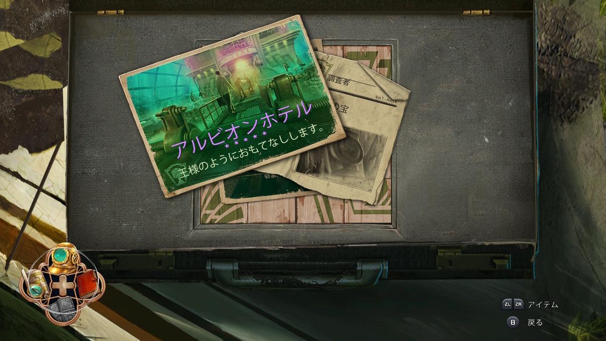 f:id:daichan09:20210615163008j:plain