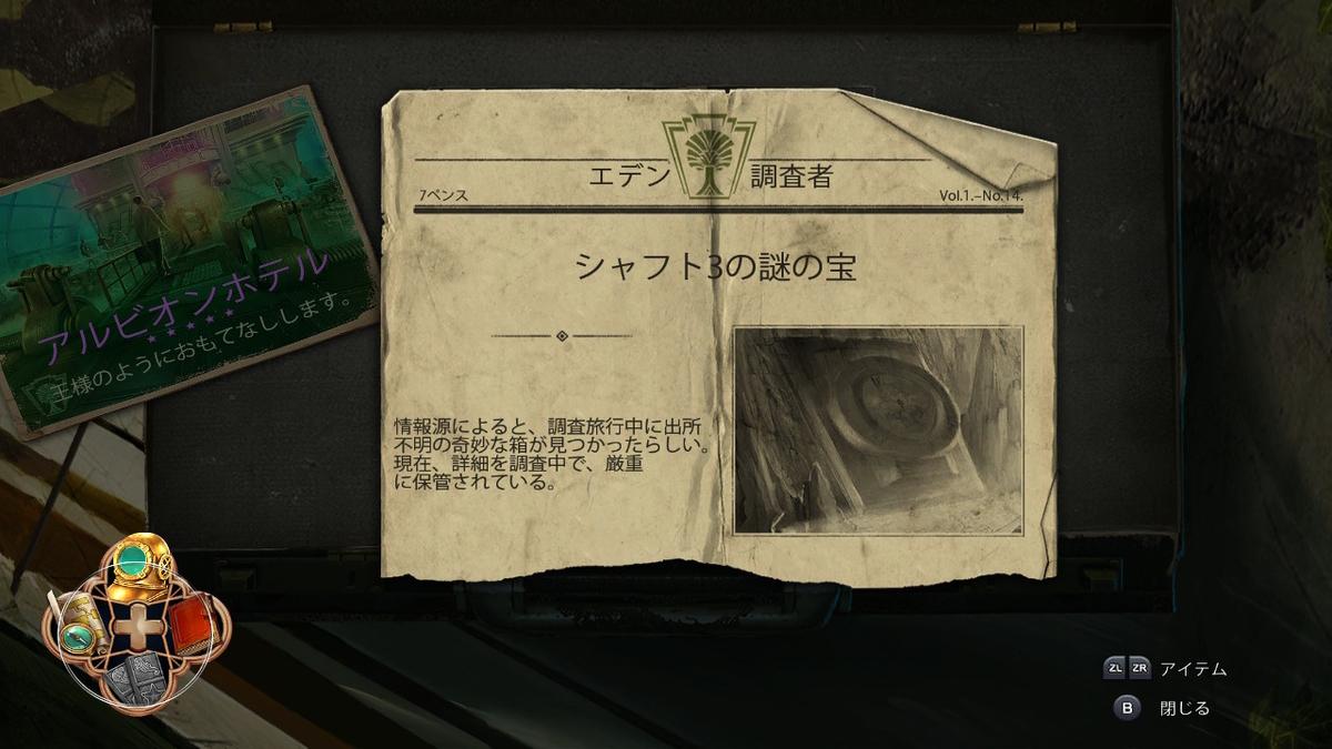 f:id:daichan09:20210615163028j:plain