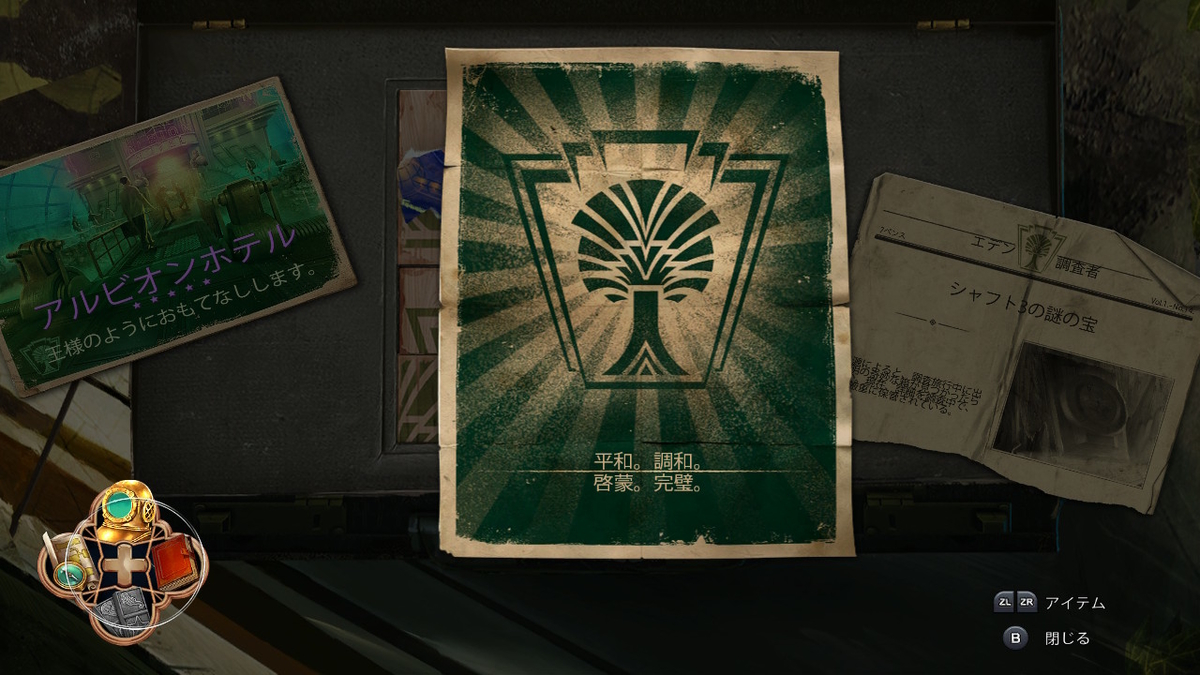 f:id:daichan09:20210615163040j:plain
