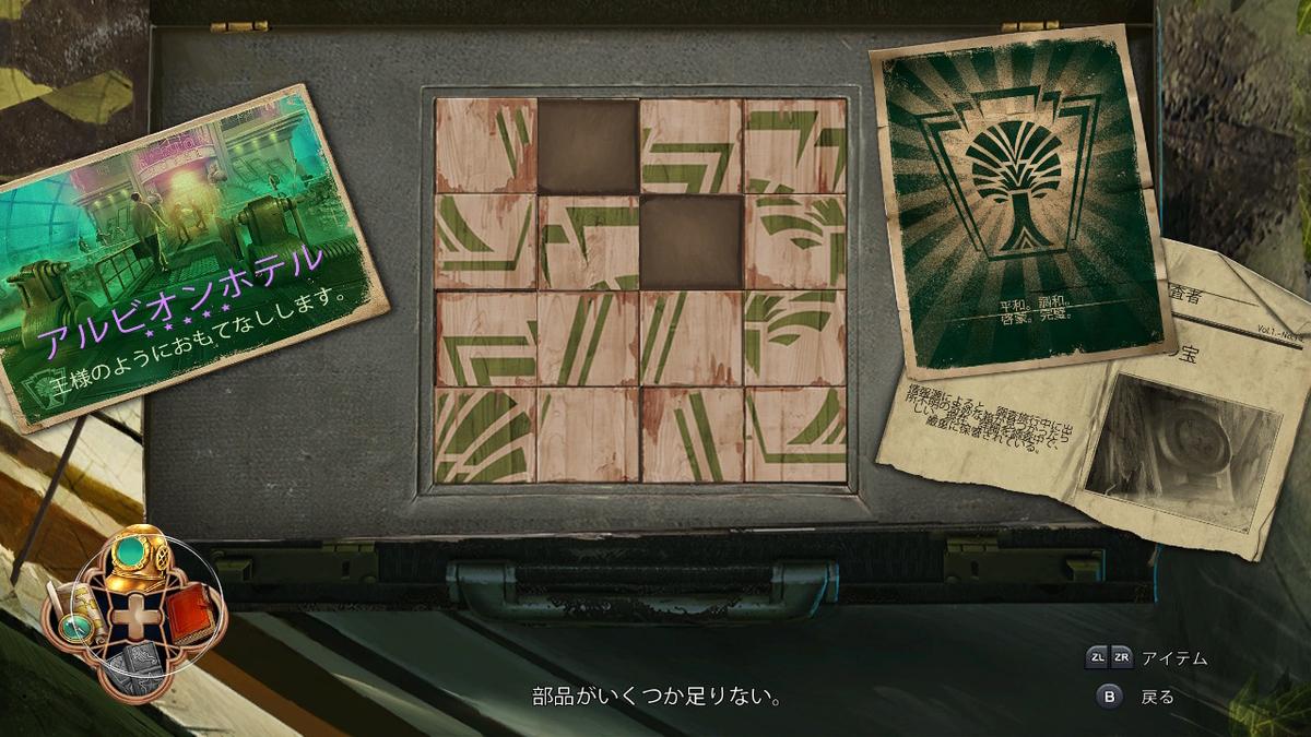 f:id:daichan09:20210615163051j:plain