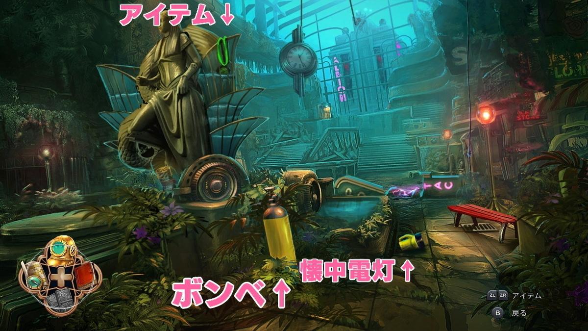 f:id:daichan09:20210615212339j:plain