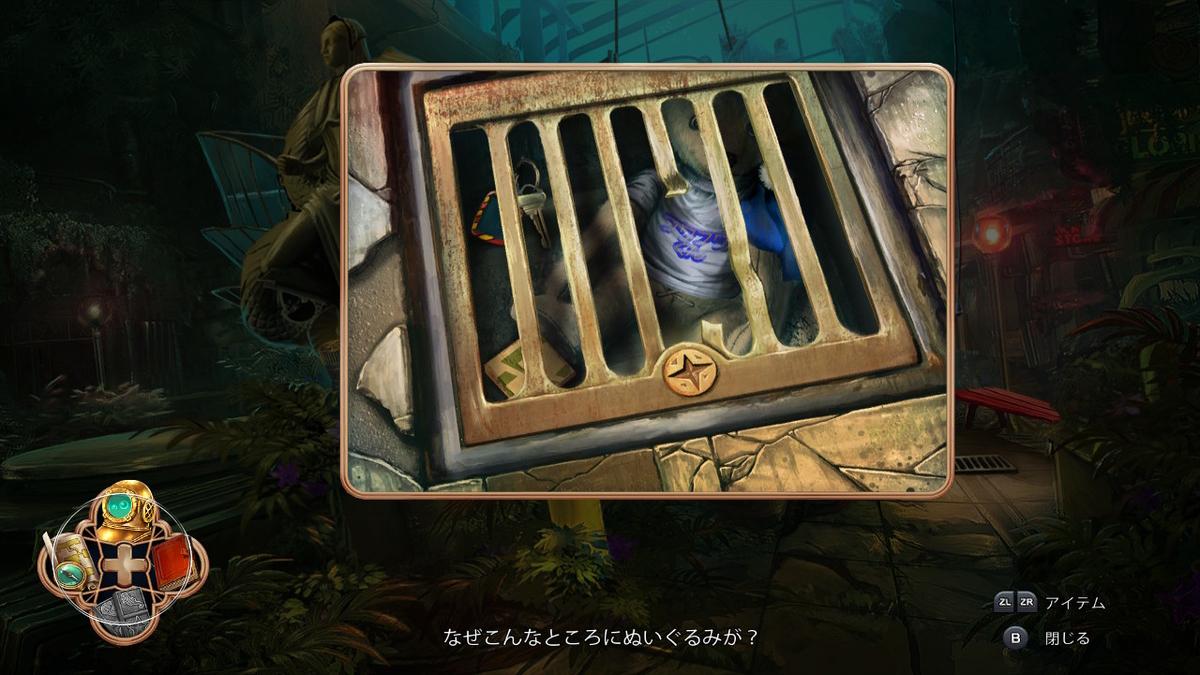 f:id:daichan09:20210615214256j:plain