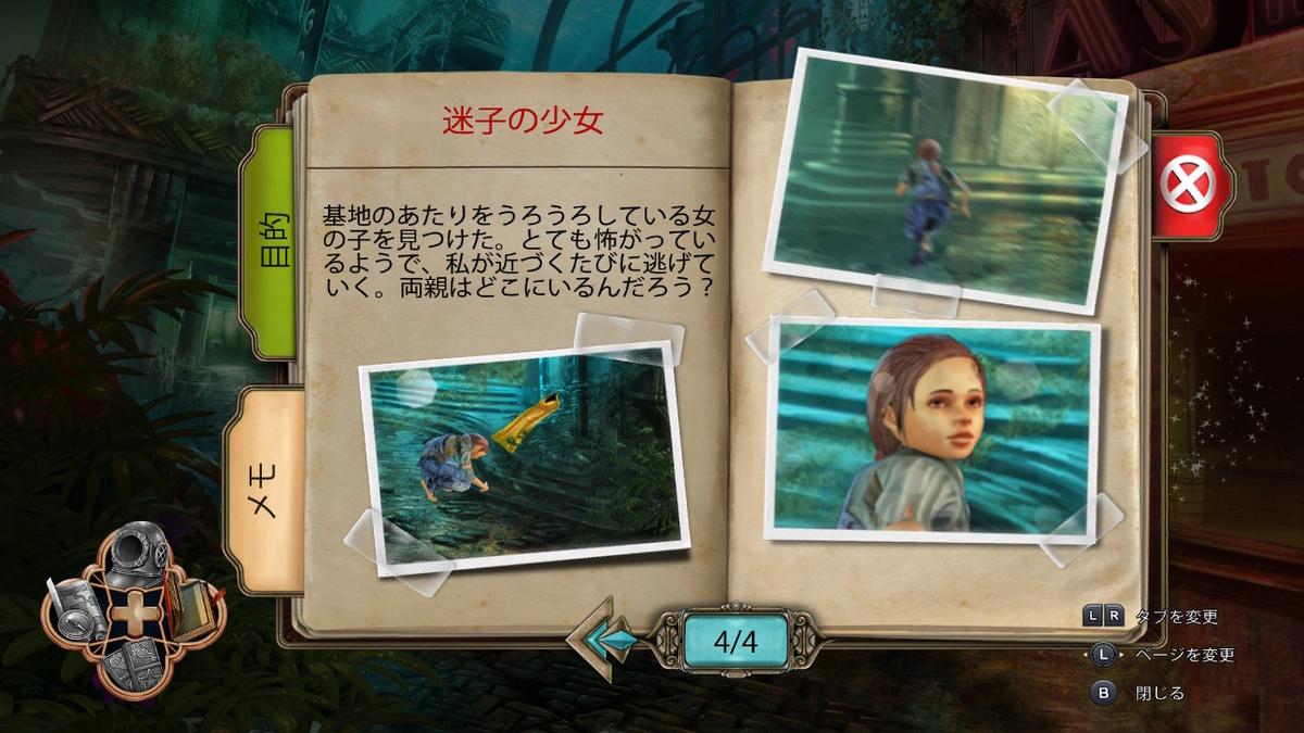 f:id:daichan09:20210616124045j:plain
