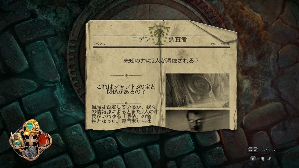 f:id:daichan09:20210616124945j:plain