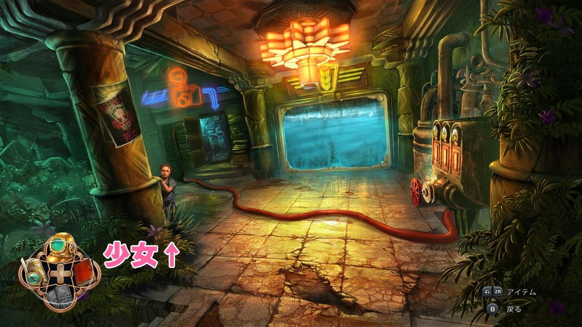 f:id:daichan09:20210617092402j:plain
